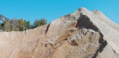 Купить песок в Иваново